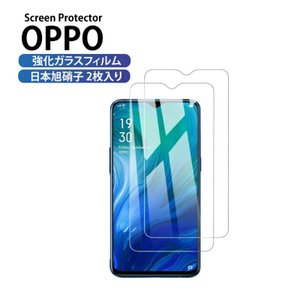 OPPO Reno A A5 2020 強化ガラス フィルム クリア ブルーライトカット Neo R...