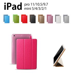 iPad ケース 9.7 おしゃれ 手帳型 iPadPro10.5 Pro11 MINI1/2/3 ...