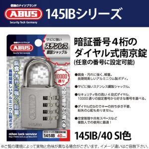 ABUS アバス ナンバー可変 南京錠 145IB 40サイズ/SI ダイヤル式 4桁 暗証番号 145IB/40 シルバー|e-comebiyori