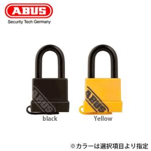 ABUS アバス 真鍮 南京錠 70/35 耐候 防水  70 35|e-comebiyori