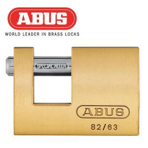 ABUS アバス 南京錠 バータイプ MonoBlock 82 63サイズ 本体に超鋼バー採用  モノブロック 82/63|e-comebiyori