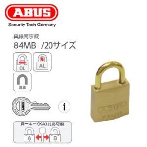 ABUS アバス 真鍮 南京錠 84MB 20サイズ ポスト 下駄箱 ロッカー カバン おすすめ  84MB/20|e-comebiyori