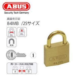 ABUS アバス 真鍮 南京錠 84MB 25サイズ ポスト 下駄箱 ロッカー カバン おすすめ  84MB/25|e-comebiyori