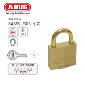 ABUS アバス 真鍮 南京錠 84MB 30サイズ ポスト 下駄箱 ロッカー カバン おすすめ  84MB/30|e-comebiyori