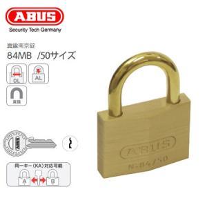 ABUS アバス 真鍮 南京錠 84MB 50サイズ ポスト 下駄箱 ロッカー カバン おすすめ  84MB/50|e-comebiyori