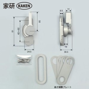 KAKEN 家研 取替え用 クレセント CU-500 グレー色 家研 万能型 CU500 窓 鍵|e-comebiyori