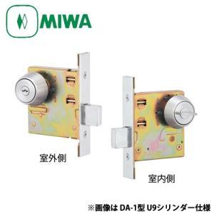 MIWA 美和ロック 本締錠 DA-1 美和ロック DAシリーズ 室外:シリンダー鍵穴/ 室内:サムターン e-comebiyori