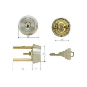 GOAL ゴール ピンシリンダー TXタイプ GCY-80  玄関 鍵 交換 取替えテール刻印40 /扉厚40〜43mm向け GCY80 TX /TDD|e-comebiyori