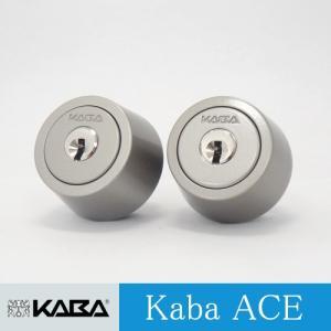 2個同一セット Kaba ace カバエース 3250R シリンダー MIWA LSPタイプ|e-comebiyori