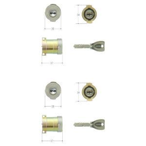 MIWA 美和ロック PRシリンダー PAタイプ PG571-HS 鍵 交換 取替え 2個同一セット塗装シルバー MCY-492 PA・PASP|e-comebiyori