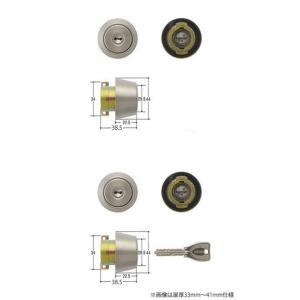 MIWA 美和ロック PRシリンダー LAタイプ 鍵 交換 取替え 2個同一セットTMCY-204 LA/LAMA/DA|e-comebiyori