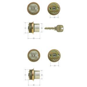 MIWA 美和ロック U9シリンダー LIXタイプ 2個同一セットMCY-424 LIX/TE0|e-comebiyori