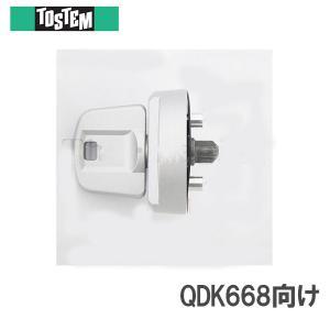 TOSTEM トステム セキュリティーサムターン 表示付き MIWA QDK668向け ツマミ 主な使用ドア:プレナスXフォラード など e-comebiyori