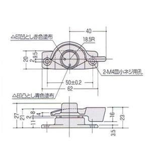 アルミサッシ用クレセントKC-2|e-comebiyori|02