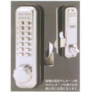 ■TAIKO デジタルドアロック 5700HS 暗証番号錠 引き戸に後付け出来る、ボタン式の暗証番号...