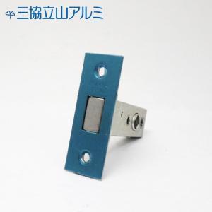 三協立山アルミ 錠ケース MIWA TE-02 本締錠 バックセット51mm  型番:WD1321 主な使用ドア:DX アルピオーネ など|e-comebiyori