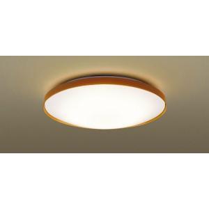 パナソニック シーリングライト LED(調色) 〜6畳 LGBZ0538K...