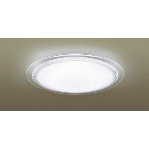 パナソニック シーリングライト LED(調色) 〜8畳 LG...