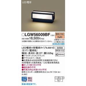 パナソニック LGW56009BF LED(電球色)   20180302  DIY、工具 住宅設備...