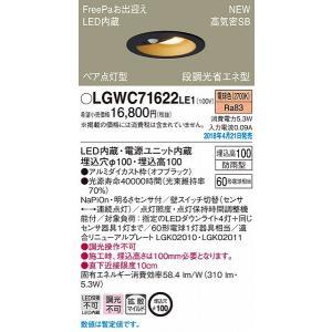 パナソニック LGWC71622LE1 LGWC71622 LE1 LED(電球色) センサー付  ...