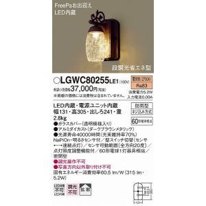 パナソニック Panasonic LGWC80255 LE1 LED(電球色) センサー付   20...