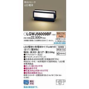 パナソニック LGWJ56009BF LED(電球色) センサー付   20180302  DIY、...