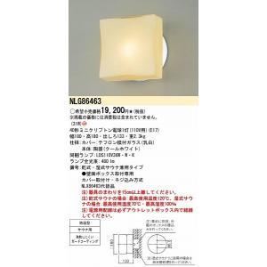 パナソニック NLG86463 業務用浴室灯 サウナ用 白熱灯