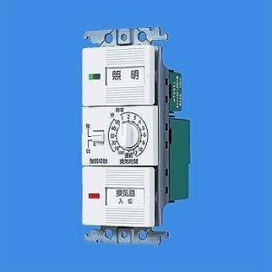 パナソニック WTC53926W 電子浴室換気スイッチ ホワ...