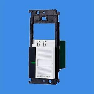 パナソニック WTC55715W 照明リモコン受信スイッチ