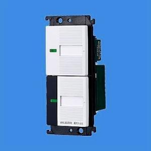 パナソニック WTC55716W 照明リモコン受信スイッチ