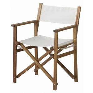 (メーカー直送) NX-601WH 東谷 パティオ ディレクターチェアー 椅子 イス ホワイト|e-connect