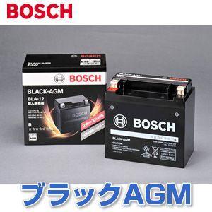 BLA-70-L3 ボッシュ ブラックAGM 輸入車用 バッテリー ★カー用品★|e-connect