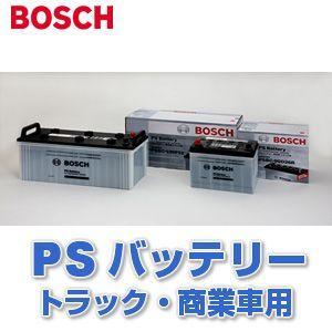 PSBC-120E41R ボッシュ PSバッテリー トラック・商用車用(生産完了につき後継商品 PST-120E41Rでの販売となります)★カー用品★|e-connect