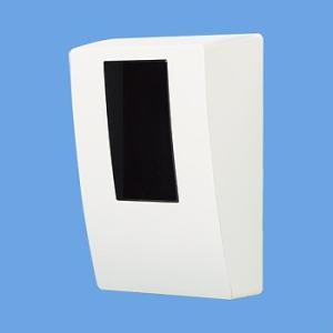 BQKN8315W パナソニック WHMボックス 30A-120A用 ホワイト 1コ用 e-connect