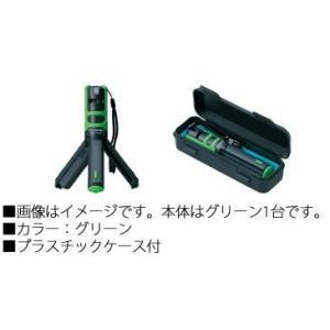 BTL1100G パナソニック レーザー墨出し器 グリーン|e-connect