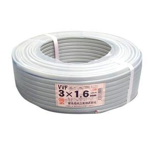 富士電線 VVFケーブル 1.6mmX3C 100m巻 600Vビニル絶縁ビニルシースケーブル平形