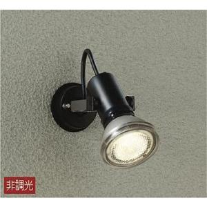 D99-4686 ダイコー 屋外用スポットライト 白熱灯|e-connect