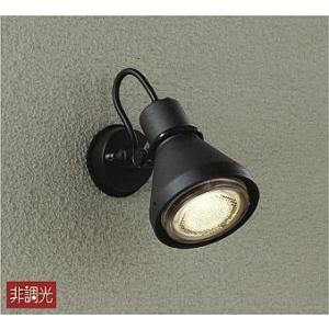 D99-7221 ダイコー 屋外用スポットライト 白熱灯|e-connect