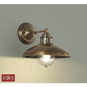 DBK-40272Y ダイコー ブラケット LED(電球色)