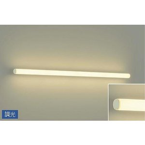 DBK-40329Y ダイコー ブラケット LED(電球色)