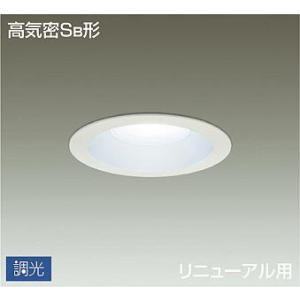 DDL-4920WW ダイコー ダウンライト LED(昼白色) e-connect