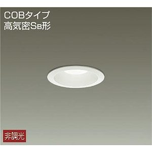 DDL-5101AW ダイコー ダウンライト LED(温白色) e-connect