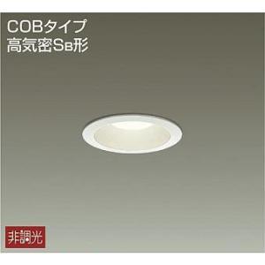 DDL-5101YW ダイコー ダウンライト LED(電球色) e-connect