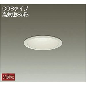 DDL-5102AW ダイコー ダウンライト LED(温白色)|e-connect