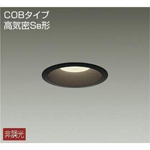 DDL-5102YB ダイコー ダウンライト LED(電球色)|e-connect
