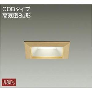 DDL-5113YT ダイコー 和風ダウンライト LED(電球色)|e-connect