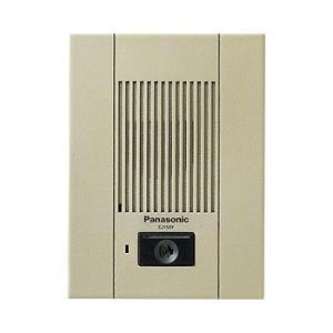 EJ158Y パナソニック タッチ・セキュリティハンズフリーホンタッチ用警報表示付ドアホン子器 (テスト釦付)(埋込型)|e-connect