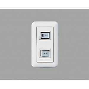 EK205 パナソニック電工 来客報知 防犯侵入検知システム