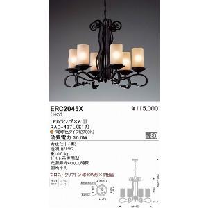 ERC2045X 遠藤照明 シャンデリア LED