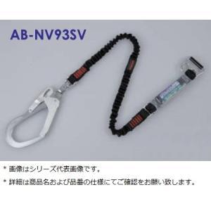 ツヨロン 安全帯用 替えランヤード ノビロン 軽量型 回転フック付き レッド 藤井電工 AB-NV93SV-RE|e-connect